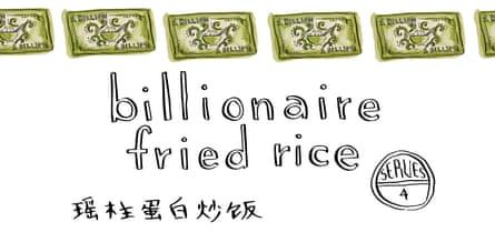 Ilustraciones de billetes con texto