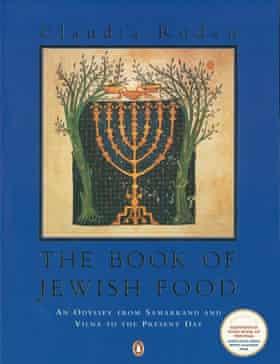 El libro de la comida judía - por Claudia Roden